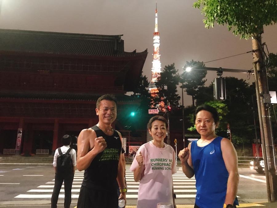 東京RUN!