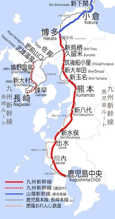RACオンライン九州新幹線マラソン